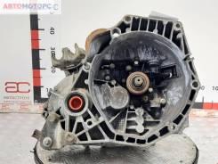 МКПП 5-ст. Fiat 500L 2013, 1.3 л, дизель (C510521)