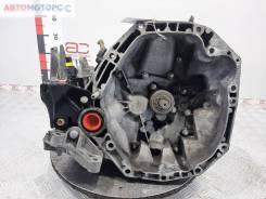 МКПП 5-ст. Renault Kangoo 2005, 1.5 л, дизель (JH3145)