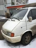 ГАЗ 330210, 1996