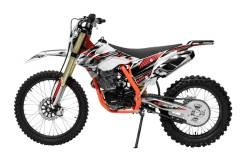 Regulmoto Athlete 250 21/18, 2021