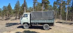 УАЗ-3303, 1992