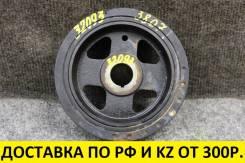 Шкив коленвала Toyota 1ZR/2ZR/3ZR [OEM 13470-37041]