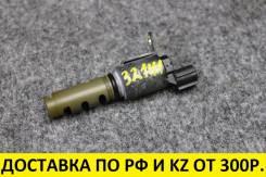 Клапан VVT-I Toyota/Lexus many# [OEM 15330-37010]