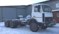 Автокран КС 55713-6К-3 шасси МАЗ 6303А3 2011г.