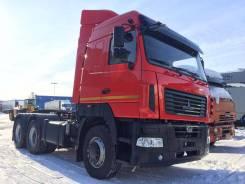 МАЗ-6430E8-520-010, 2020