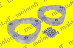 Проставки увеличения клиренса (25мм) Проставки (Алюминиевые) 4860947060, передний