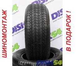 Michelin(Kormoran)SUV SUMMER, 285/50/20