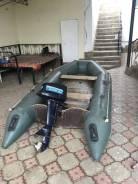 Срочно продам лодка колибри