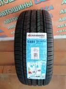 Charmhoo CH01 Touring, 215/45R17
