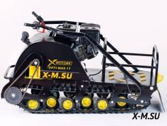 Мотобуксировщик OPTI MAX (Опти Макс) 15 л. с. с подогревом ручек