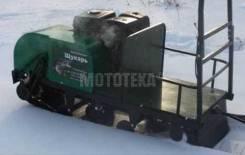 Мотобуксировщик Щукарь 500 13 л. с. передний привод, вариатор Сафари