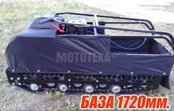 Мотобуксировщик Щукарь МР 20 LONG (передний привод, вариатор Сафари, реверс - редуктор)