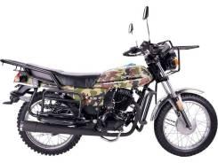 Мотоцикл Racer (Рейсер) Tourist RC150 - 23A Камуфляж