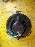 Мотор печки Nissan Lafesta [29158]