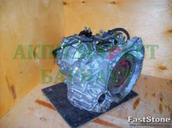 АКПП Mazda Demio 1.5 DE5FS CVT ZY арт. 22621