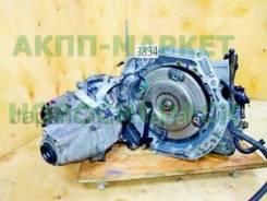 АКПП Nissan Primera 2.0 P10; P11 RL4F03A SR20 арт. 221537