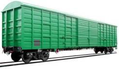 Услуги по отправке вагонов с ЖД тупика на Фадеева
