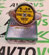Крышка радиатора (1.1) Futaba (Япония)