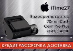 Видеорегистратор 70mai Dash Cam Pro Plus (EAC) A500 iTime