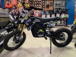 Детский кроссовый электромотоцикл Motax, 2021