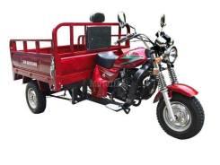 Трицикл Zip Motors (Зип Моторс) Triton 200, 2021