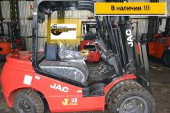 JAC CPCD 35 J, 2021