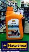 Масло для мотоциклов Repsol RP MOTO Sport 4T 10W-40 1л [00-00016069]