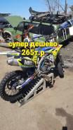 Yamaha YZ 250F, 2011