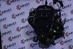 Двигатель Daewoo Leganza 2,0 л 136 л. с. C20SED