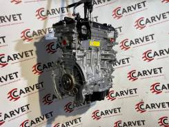 Новый двигатель G4NA Hyundai / Kia 2.0л 150-167 лс