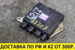 Блок управления форсунками Toyota/Lexus 2GR/3GR/4GR [OEM 89871-53010]