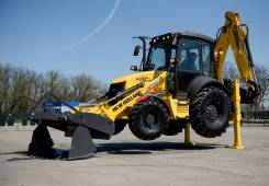 New Holland B90B, 2021