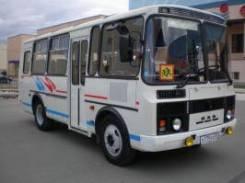 Куплю автобус ПАЗ