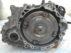 АКПП/вариатор/робот Haval Haval H2 -2014
