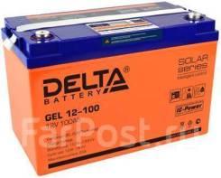 Аккумуляторы для лодочных электромоторов. Низкие цены!