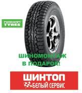 Nokian Rotiiva AT Plus, 275/65R18