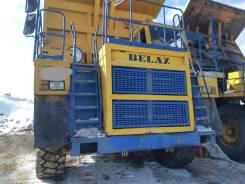 Белаз, 2008