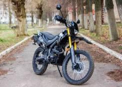 Минск X 250
