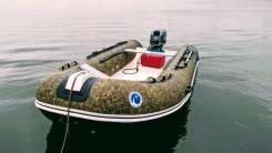 Лодка риб Stormline Standard 400 (no console)