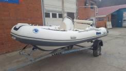 Лодка риб Stormline Luxe 450