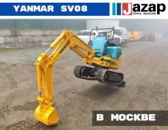 Yanmar SV08, 2015
