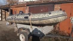 Продам лодку ПВХ Gladiator E 350