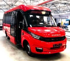 Foxbus, 2021