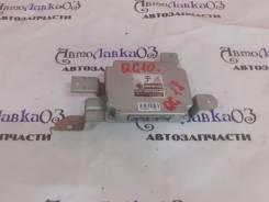 Блок управления АКПП Nissan Bluebird Sylphy QG10 QG18DE QG18