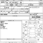 Двигатель Toyota Sprinter Carib 1998 [Пробег52000КМ] AE111 4AFE 137874