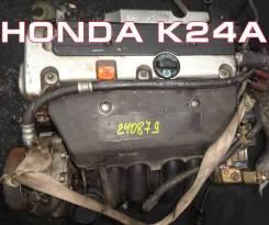 Двигатель Honda K24A   Установка, Доставка, Гарантия Кредит