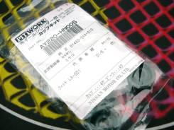 Ремкомплект Р. Т. Ц. Pitwork AY220-HN005, Honda 01433-SAA-000(Япония)