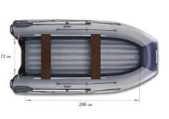 Лодка пвх Флагман DK 320