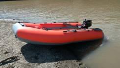 Лодка пвх нднд Река-340 «вип»