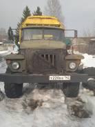 Грузовик Урал в кемерове